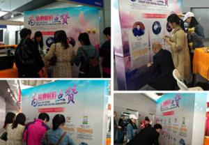 2018中国国际集约化畜牧展览会猪业榜样日活动通知