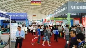 2018中国国际集约化畜牧展览会同期官方论坛(VIV论坛