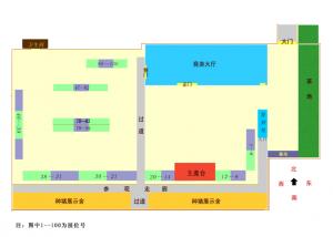 辽宁省第七届集中测定种猪竞卖会暨2018中国母猪PSY研讨会