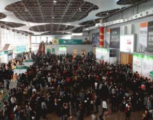 2018年中国国际肉业博览会逾95%展位已获预订