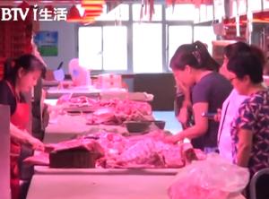 北京市场猪肉价格略增!非洲猪瘟疫情并非人畜共患