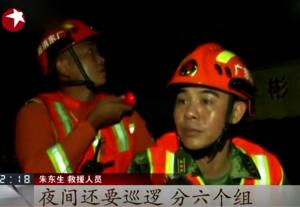 广东多地遭遇连日暴雨,救援紧张进行!