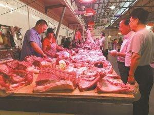 禁止临省调运!将无生鲜猪肉可卖?谣言!
