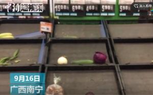 """广西市民购买食粮储备应对台风""""山竹"""",货架上空空如也……"""