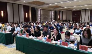 第十七届(2019)中国畜牧业博览会新闻发布及预订系统培训会在大午国际温泉酒店召开