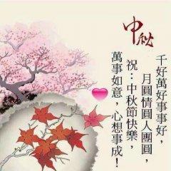 中秋节到了!一首好听的歌,祝养猪人中秋节快乐!