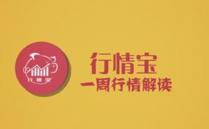 """猪周期反转,中国猪业进入""""抗非""""第二阶段!"""