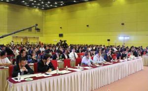 第七届李曼中国养猪大会暨2018世界猪业博览会在郑州盛大开幕
