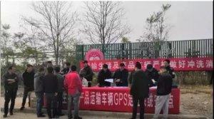 注意了!天津落实生猪贩运人备案管理,运输车辆加装GPS定位系统