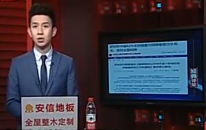 研究称中国62%非洲猪瘟与饲喂餐厨泔水有关