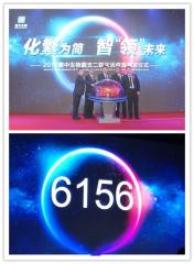 惠中生物圆支二联疫苗9元/头份强势发布!