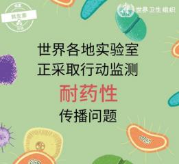河南许昌畜禽产品抗生素、禁用化合物及兽药残留超标监测情况