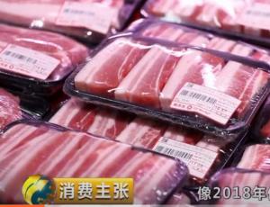 猪肉消费调查:价格起伏为哪般?――市场调查