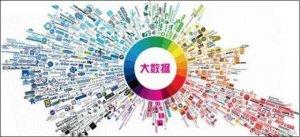 第十九届世界制药原料中国展---兽药及饲料专区