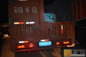 20多吨走私冻肉被查获!