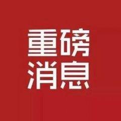 江西第3例疫情,死亡4头;中美元首会晤,新增猪肉关税有望取消!