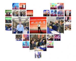 2018饲用精油制剂工艺探讨与应用技术研讨会在济南盛大