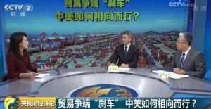 """央视财经评论:贸易争端""""刹车"""" 中美如何相向而行?"""