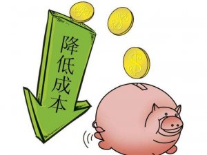 降低饲料成本有诀窍,既要降低成本,又要把猪养好(上)