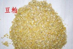 饲料原料-豆粕的选购与鉴别判断标准,掺假豆粕鉴别(2)