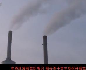 生态环境部将农村治污突出问题!纳入中央环保督察