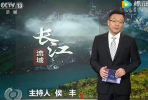 """顶风作案 伤害长江 如此""""叫板""""环保督察?得治!"""