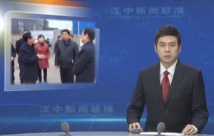 陕西汉中:方红卫到南郑区、汉台区检查非洲猪瘟防控工作