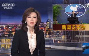 国台办:民进党不实说法意图煽动台湾民众不满!