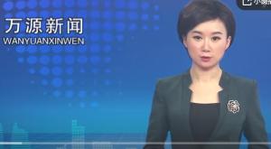 四川万源市集中销毁非法调运生猪肉及猪肉制品36吨