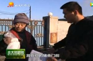 """黑龙江垦区""""拉网式""""排查 严防非洲猪瘟 消除公众恐慌心理"""