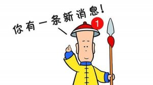 江西、湖北生猪跨省调运放开!河南95万散