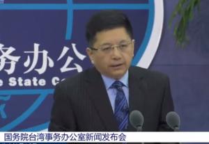 """蔡英文:大陆故意让非洲猪瘟疫情向台湾输入,国台办:""""甩锅"""""""