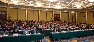 """关于举办""""2019中国氨基酸与饲料原料应用研讨会"""" 的通知"""