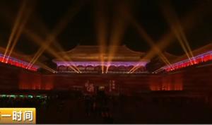 故宫94年来首开夜场:紫禁城上元之夜