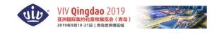 "VIV中国""一年一展""正式发布!VIV Qingdao2019邀您共赴青岛之约"