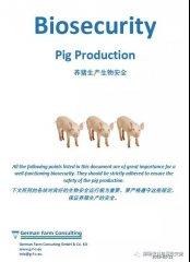 温氏养猪训练营-超详细的养猪生产生物安全