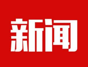 """广东新规:""""公司""""需协助""""农户""""治污"""