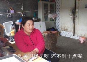 河南农村猪肉价格为啥疯涨?肉铺大姐的一番话,说出了猪市现状