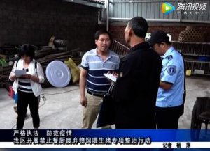 昆明东川:开展禁止餐厨废弃物饲喂生猪专项整治行动