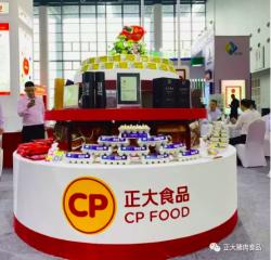 正大集团全产业链震撼亮相2019中国饲料工业展览会