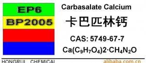 """【技术】原来""""卡巴匹林钙""""在养猪上功效还真不少!"""