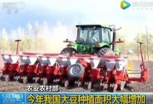 """今年,我国""""大豆之乡""""种植面积猛增30%"""
