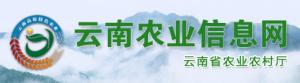 关于对《云南省人民政府关于从本省指定道口运入生猪及生猪产品的通告》公开征求意见的通知
