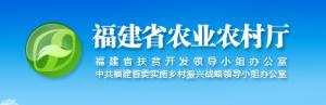 """省农业农村厅召开落实生猪屠宰环节""""两项制度""""百日行动部署会"""