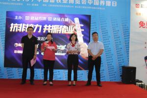 2019畜博会中国养猪日暨抗非接力、共振猪业活动火热进