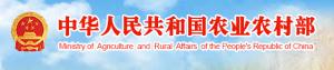 农业农村部、财政部发布2019年重点强农惠农政策