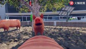猪模拟器:我是一头猪,第一人称为你讲述,作为一头猪的心酸历程
