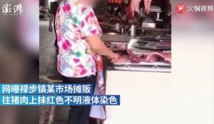 摊贩染色猪肉提升卖相?官方:涂的猪血