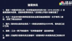 广西禁运导致多地供应收紧 广东单日涨幅高达1元
