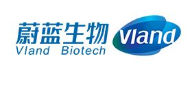 蔚蓝生物:非瘟疫苗由哈兽研研发,公司支付合作经费
